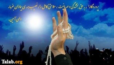 دعای خواندنی برای پولدار شدن از زبان حضرت معصوم