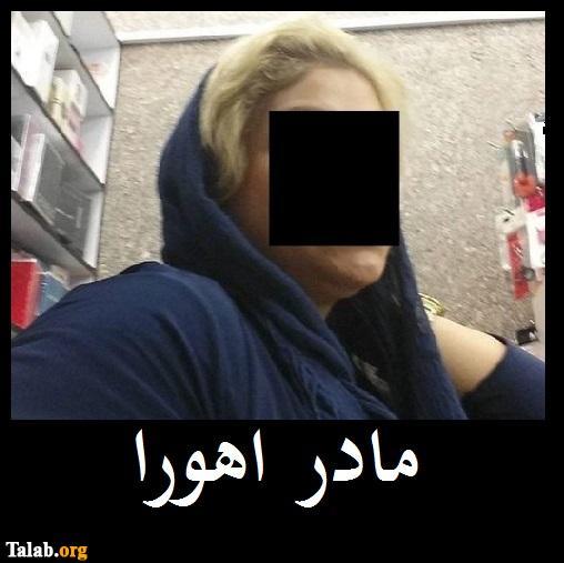 مادر اهورا توسط همسر سابقش محکوم شد !