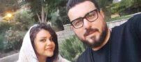 تبریک محسن کیایی به همسرش به مناسبت تولد