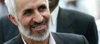 داوود احمدی نژاد برادر رییس جمهور سابق ایران در گذشت