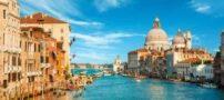 9 شهر دیدنی در دنیا که روی آب شناور هستند
