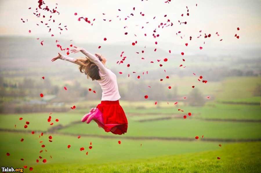 10 روش برای شاد زندگی کردن