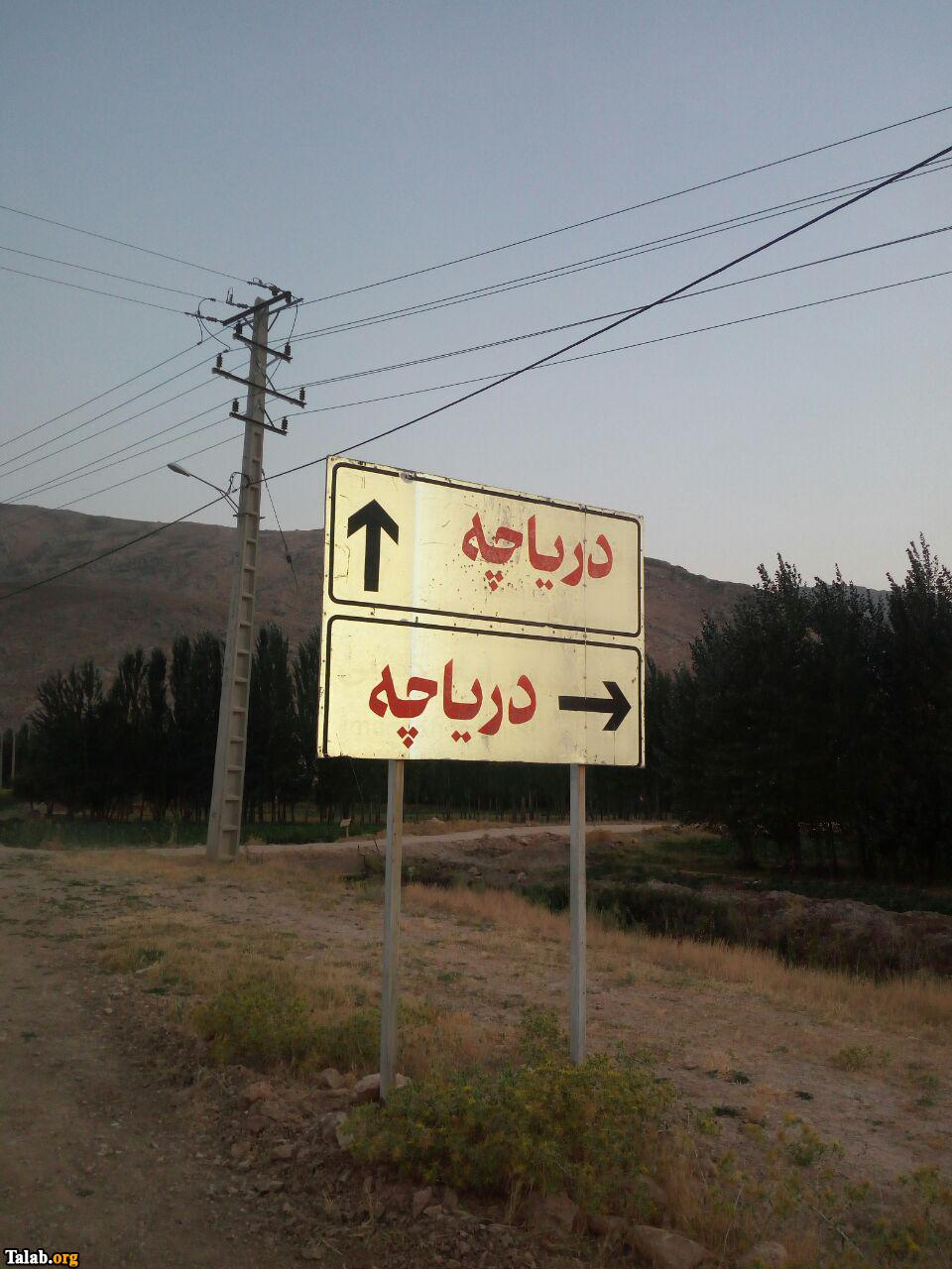 سری جدید عکس های خنده دار و بامزه ایران و جهان (68)