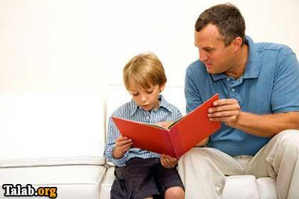 روش هایی در مورد پدر بودن خوب و رویایی برای فرزندان