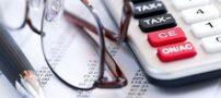 حقوق کم است و مالیات زیاد چرا ؟