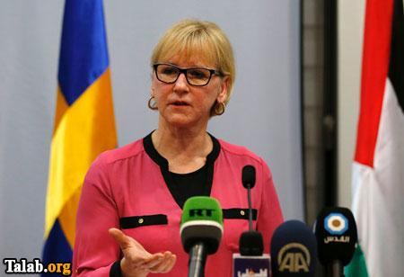 وزیر زن سوئدی هم قربانی آزار جنسی است !