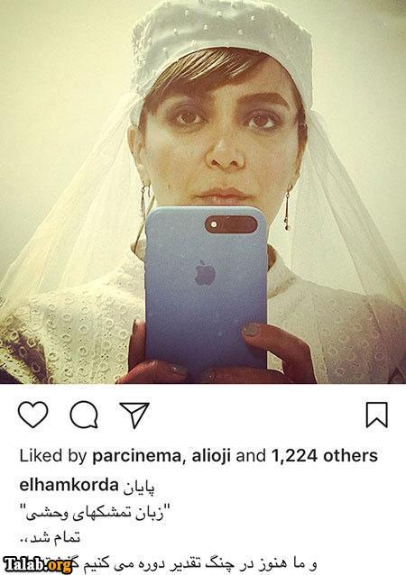 عکس های جالب بازیگران در شبکه های اجتماعی (101)