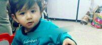 علت قتل اهورا توسط پزشکی قانونی مشخص شد