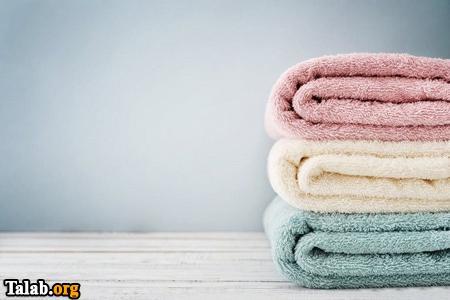 چگونه در خانه حوله تمیزی داشته باشیم ؟