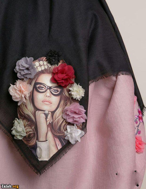 کلکسیون های جذاب مدل جدید مانتو و شال بلند ایرانی