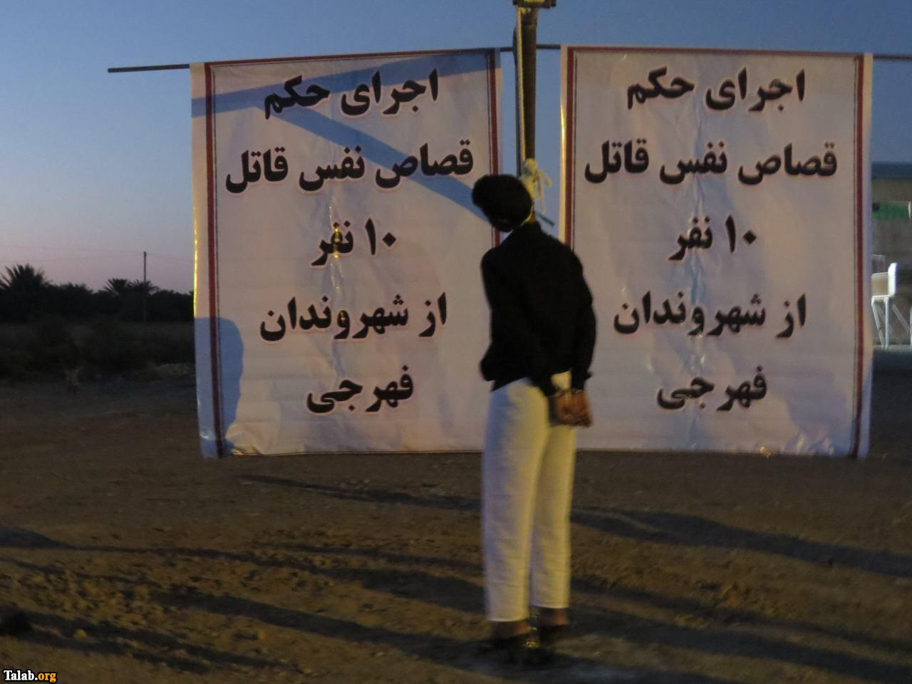 قصاص قاتل 10 شهروند کرمانی در ملاء عام (عکس)