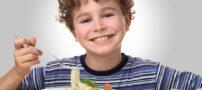 چگونه به کودکمان غذای سالم بدهیم تا با لذت بخورد ؟