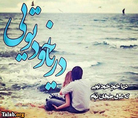 تصاویر و عکس های عاشقانه و ناب (37)