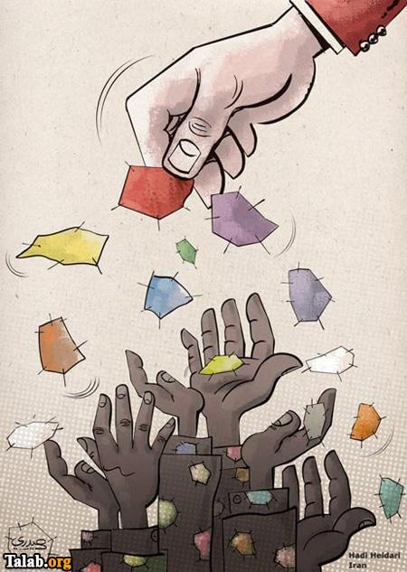 کاریکاتورهای جالب با موضوع مبارزه با فقر