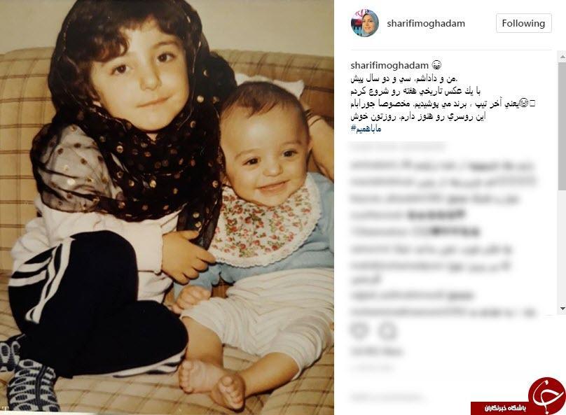 تصویر جالب کودکی مجری خانم در کنار برادرش