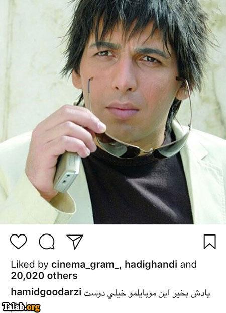 عکس های جالب بازیگران در شبکه های اجتماعی (99)