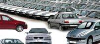 فرم پیش فروش خودرو در تمامی شرکت ها غیر قانونی است !