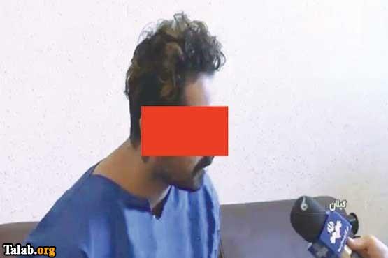 بازجویی و اعتراف قاتل اهورا | من اهورا را دوست داشتم !
