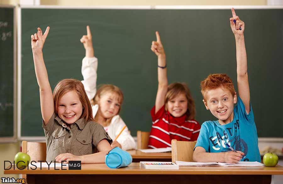 تیپ مدرسه ، چگونه در مدرسه خوشتیپ باشیم؟