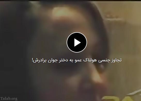 فیلم تجاوز جنسی زیاد به دختر جوان زیبا