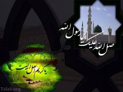 شعرهای ناب با موضوع رحلت پیامبر اکرم (ص) و امام حسن مجتبی (ع)
