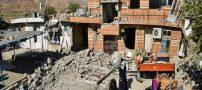 اعلام میزان خسارت به زلزله دیدگان کرمانشاه