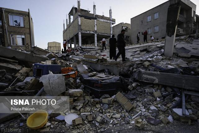 هدیه دادن آرامش به زلزله زدگان کرمانشاه