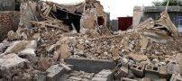 وقوع زلزله بزرگ در مرز ایران و عراق