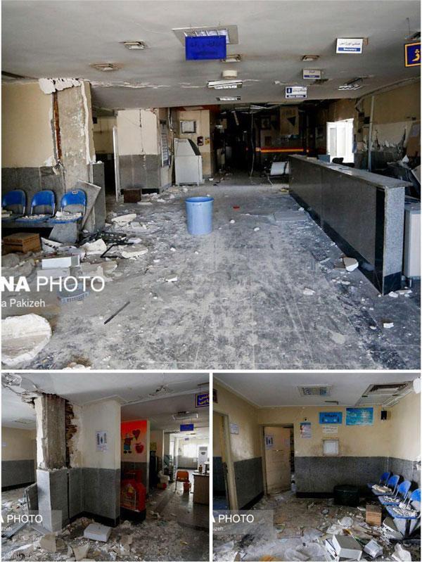بیمارستان مرکزی کرمانشاه 90 درصد تخریب شد (عکس)