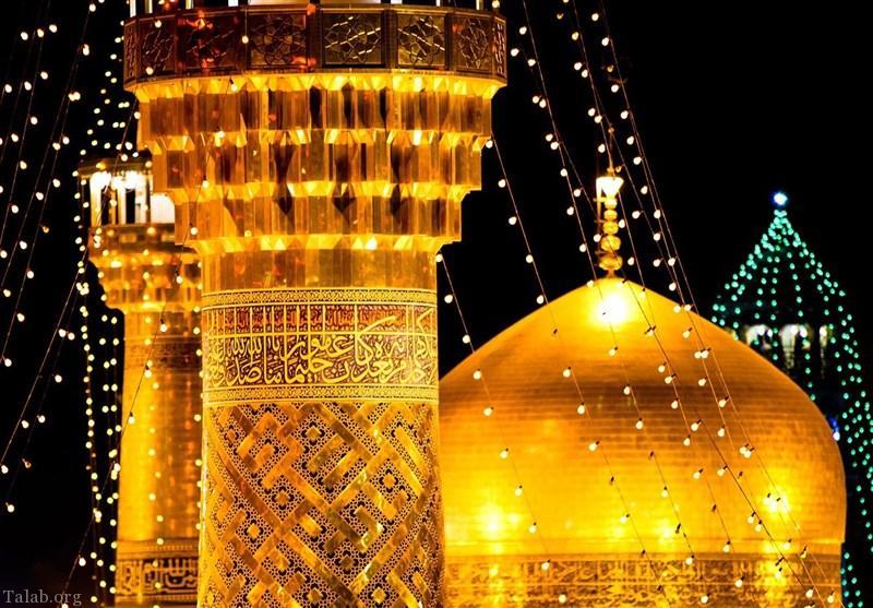 دعایی که اگر خوانده شود زائر امام رضا (ع) میشوید