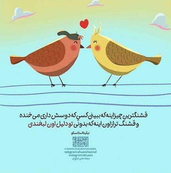 عکس های احساسی و عاشقانه سری (56)