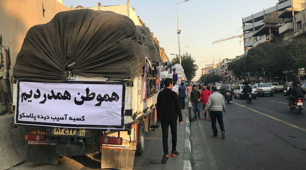 کمک کسبه ی ساختمان پلاسکو به مردم کرمانشاه (عکس)