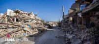 زندگی مردم کرمانشاه بعد از زلزله (+تصاویر)