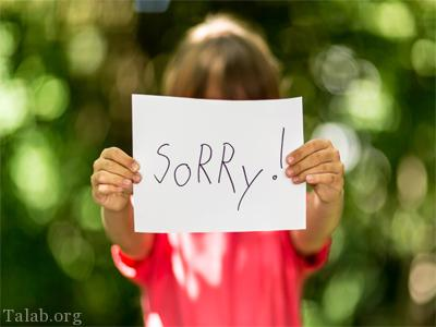 عذرخواهی بیش از حد میتواند آسیب پذیر باشد