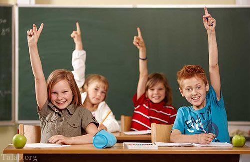 چگونه دانش آموزان با خوش پوشی به مدرسه بروند ؟