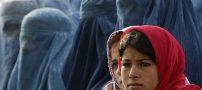بیشتر زنان افغانی در کشورشان هویت ملی ندارند !