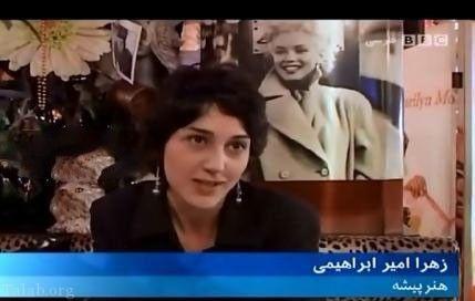زندگی زهرا امیر ابراهیمی بعد از انتشار فیلم پورن