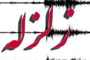 شادی داعشی ها از مرگ هموطنان ما در زلزله کرمانشاه (عکس)