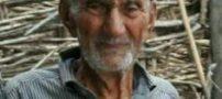 کارت ملی پیر مرد 131 ساله در روستای آذربایجان شرقی (عکس)