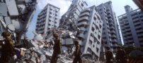 علت وقوع زلزله چیست و آیا پیش بینی زلزله ممکن است ؟