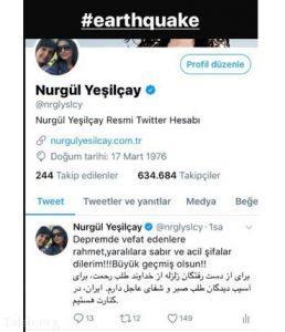واکنش نورگل یشیلچای بازیگر ترکیه ای در رابطه با زلزله سهمگین کرمانشاه