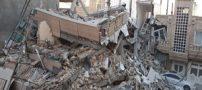 حضور زوج جوان ژاپنی در منطقه زلزله زده سرپل ذهاب (عکس)