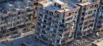 مجوز دفن فوت شدگان زلزله کرمانشاه + فهرست اسامی