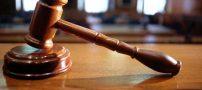 حکم عجیب یک قاضی برای مجرم مواد مخدر (عکس)