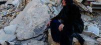 وقوع زلزله در کرمانشاه چه آثاری داشت ؟!