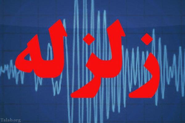 1 کشته و 57 مصدوم در زلزله 4.2 ریشتری تهران (اسامی)