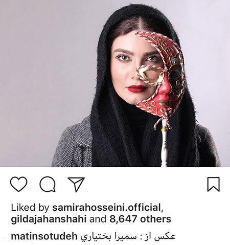 عکس های جالب بازیگران در شبکه های اجتماعی (116)