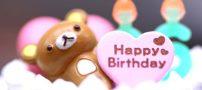 اس ام اس تبریک تولد متولدین دی ماه (2)