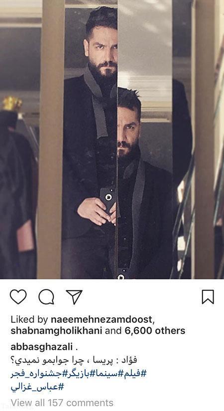 عکس های جالب بازیگران در شبکه های اجتماعی (117)