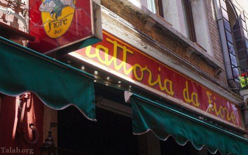 آشنایی با بهترین رستوران های ونیز ایتالیا